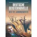 Немецкая мистическая новелла XIX века