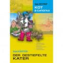Кот в сапогах. Книга для чтения на немецком языке