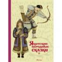 Якутские народные сказки