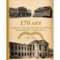 170 лет кафедре патологической анатомии Сеченовского Университета