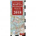 Автомобильная карта Московской области с развязками на 2018 год