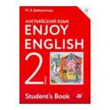 Английский язык. Enjoy English. 2 класс. Учебник. ФГОС