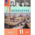 Литература. 11 класс. Учебник в 2-х частях. Углублённый уровень