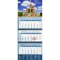 """Календарь 2020 квартальный """"Храм Василия Блаженного"""""""