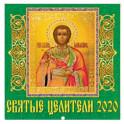 """Календарь 2020 """"Святые целители"""""""