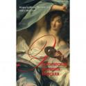Эротическая история Версаля (1661-1789)