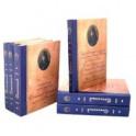 Собрание сочинений. В 6-ти томах