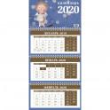 Ангелы. Гапчинская. Календарь настенный трехблочный на 2020 год