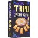 """Таро """"Древний свиток"""""""