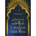 Магия аль-Буни и тайное имя Бога