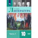 Литература. 10 класс. Учебник. В 2-х частях. Базовый уровень. ФП. ФГОС