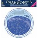 Планисфера (подвижная карта звездного неба)