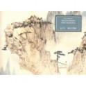 Восемь видов горы Хуаншань