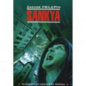 Sankya / Санькя