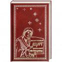 Молитвенный щит православной женщины.