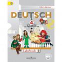 Немецкий язык. Первые шаги. 4 класс. Учебник. Часть 1. ФГОС