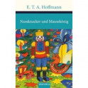 Nussknacker und Mausekonig (немецкий язык)