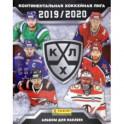 """Альбом """"Континентальная Хоккейная Лига Сезон 12"""" 2019/20"""