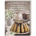 Домашние кексы, чизкейки, торты, пирожные, маффины, печенья