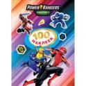 Могучие Рейнджеры. 100 наклеек. TM Power Rangers