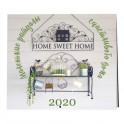 Home sweet home. Маленькие ритуалы счастливого дома. Календарь настенный на 2020 год