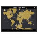 """Скретч-карта мира А2 """"Carbon Edition"""", черная"""