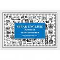 Speak English! Артикли и местоимения