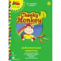 Cheeky Monkey 1. Дидактические карточки к развивающему пособию для детей дошкольного возраста. 4-5 лет. ФГОС ДОО
