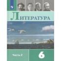 Литература. 6 класс. Учебник. В 2-х частях. ФП. ФГОС
