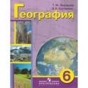 География. Учебник. 6 класс (VIII вид) + приложение