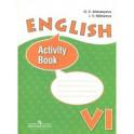 Английский язык. Рабочая тетрадь. Для 6 класса школ с углубленным изучением английского языка