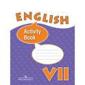 Английский язык. Рабочая тетрадь. VII класс.