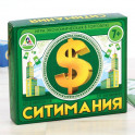Настольная экономическая игра «Ситимания»