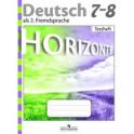 Немецкий язык. 7-8 класс. Контрольные задания. ФГОС