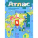 Начальный курс географии 6кл [Атлас] ФГОС