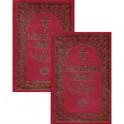 Настольная книга для священно-церковно-служителей