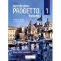 Nuovissimo Progetto italiano 1. A1-A2. Libro dello studente (+DVD)