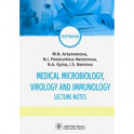 Medical Microbiology Virology and Immunol. Lecture