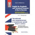 English for Academic and Technical Purposes. A Key to Success. A Handbook