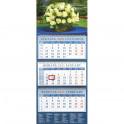 """Календарь квартальный на 2021 год """"Корзина роз в саду"""" (14132)"""