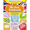 My first Textbook. Учимся читать и понимать текст