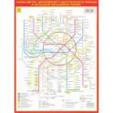 Схема метро. МЦК (на картоне)