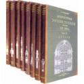 Архитектурная энциклопедия второй половины XIX века (8 книг) (мягкий переплет)