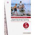Литература. 5 класс. Учебник. В 2-х частях. Часть 2. ФГОС