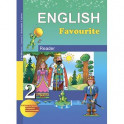 English 2: Reader / Английский язык. 2 класс. Книга для чтения