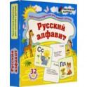 Русский алфавит. 32 красочные развивающие карточеи для занятий с детьми. ФГОС, ФГОС ДО