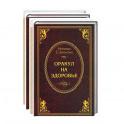Женская магия Степановой Н.И. (комплект из 4-х книг)