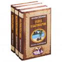 Книги-календари Степановой Н.И.: Лунный календарь. Здоровье и долголетие. Успех и благополучие (комплект из 3 книг)