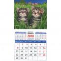 """2018 Календарь """"Котята в траве"""" (20812)"""