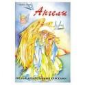 Ангелы: Рисуем акварельными красками